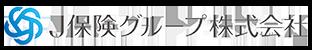J保険グループ株式会社